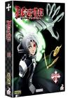 D.Gray-Man - Coffret 01